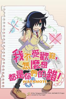 Download Watashi ga Motenai no wa Dou Kangaetemo Omaera ga Warui! ( Watamote ) Subtitle Indonesia Batch Episode 1 – 12