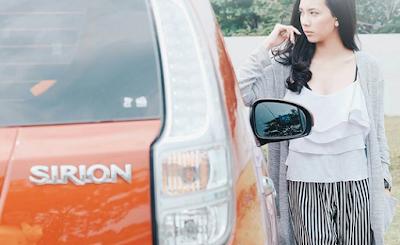 Cara Mengenali Merek, Kualitas dan Fungsi Kaca Film Mobil Sebelum Membeli