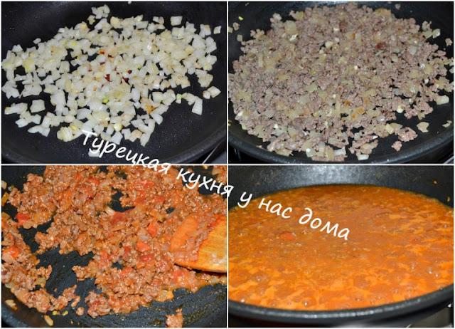 турецкие блюда