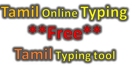 Tamil Online Typing | English to Tamil Converter