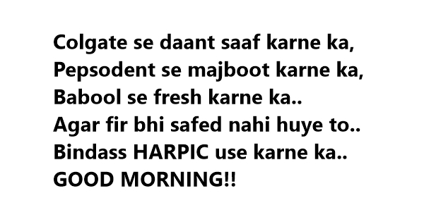 funny good morning jokes