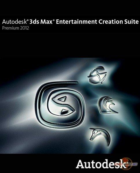 Autodesk 3ds Max 2012 Premium Free Download Portable