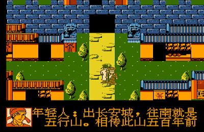 【FC】西天取經:魔神法師+Hack無敵版,西遊記主題RPG遊戲!