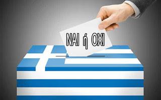 Ανακοίνωση σχετικά με το Δημοψήφισμα της 5ης Ιουλίου 2015
