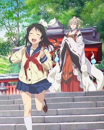Hình ảnh Inari, KonKon, Koi Iroha