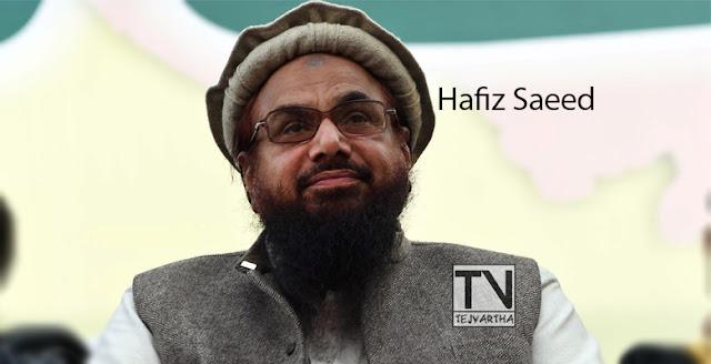 Hafiz Saeed News, Pakistan on Hafiz Saeed, Pakistan, India, Hafiz Saeed, World News, Hafiz Saeed Arrested, Latest News,