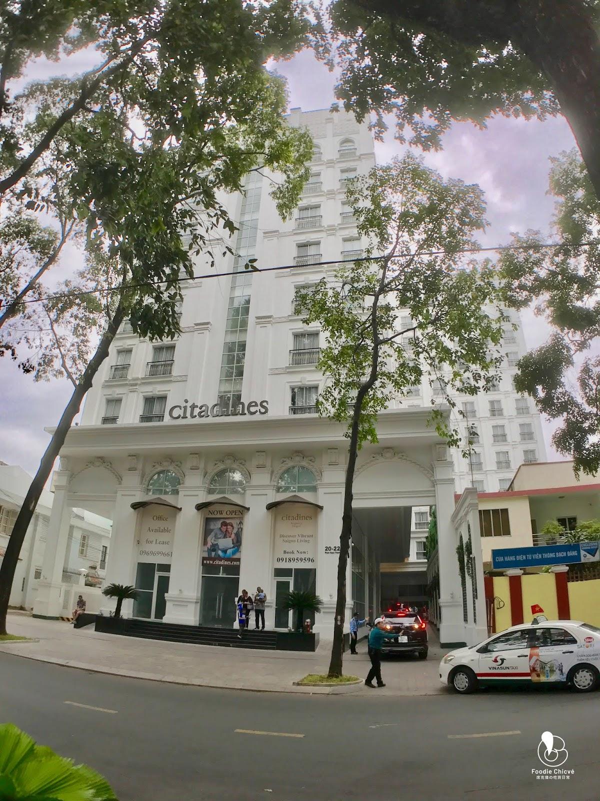 [胡志明/住宿] Citadines Regency Saigon:住進名為精緻的都會白色堡壘。超越期待的服務式公寓飯店 (+房間導覽小影片)