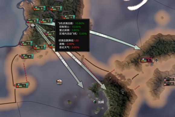 鋼鐵雄心 4 傘兵空降用法圖文教程 | 娛樂計程車