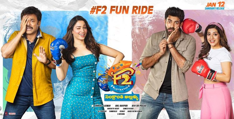 Telugu movie F2 – Fun and Frustration Box Office Collection wiki, Wikipedia, IMDB, F2 – Fun and Frustration cost, profits & Box office verdict Hit or Flop, latest update F2 – Fun and Frustration tollywood film Budget, income, Profit, loss on MT WIKI, Bollywood Hungama, box office india