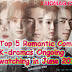 Top 5 Romantic Comedy K-dramas Ongoing watching in June 2018