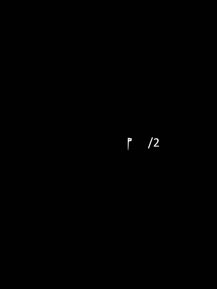 Retraite 4 :S85 e1-2/3-4/5-6/E7/E8-9 - Page 43 Diapositive9
