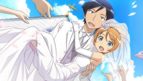 Best Anime Incest : Hubungan Tidak Biasa