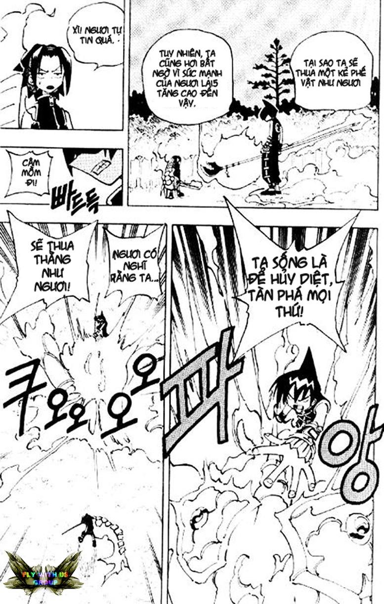Shaman King [Vua pháp thuật] chap 57 trang 18