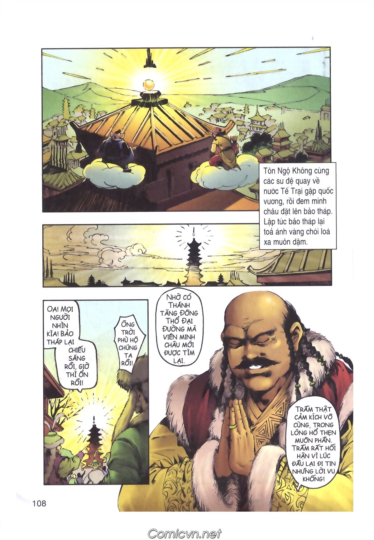 Tây Du Ký màu - Chapter 112 - Pic 29