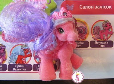 Розовая лошадка Филли Принцесса Лори
