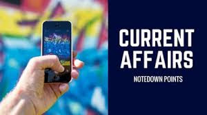 Current Affairs One Liners - 14th December 2017