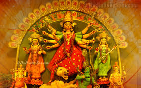 Mahalaya 2018,2018 Mahalaya date,Maha Panchami 2018,Maha Sasthi 2018,Maha Saptami 2018,Maha Ashtami 2018,Maha Nabami 2018,Bijaya Dashami 2018,durga puja 2018,2018 durga puja date, durga puja images, durga puja photo,durga puja picture,durga puja wallpaper,durga puja wishes, durga puja festival, durga puja pandal