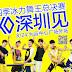 160720 冰茶控's Weibo Update with EXO