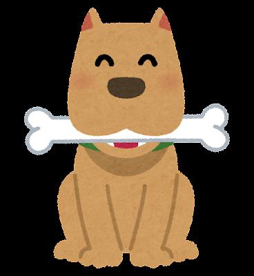骨を噛む犬のイラスト