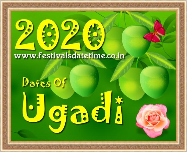 Telugu New Year 2020 2020 Ugadi, Telugu & Kannada new Year Date in India   Festivals