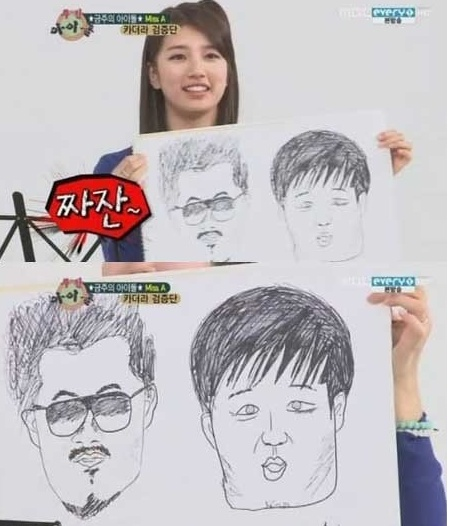 miss A enjoy korea hui K-Pop Suzy drawing painting Cindy IU Bae Suzy Lee Ji Eun Defconn Jeong Hyeong Don Weekly Idol Park Myeong Soo Park Mi Sun Kim Sin Young Jo Se Ho Happy Together
