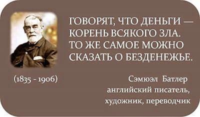 происхождение русских выражений о деньгах
