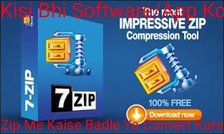 Kisi-Bhi-Software-App-Ko-Zip-Me-Kaise-Badle-Ya-Convert-Kare