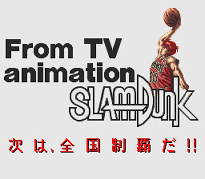 From TV animation - Slam Dunk: Yonkyo Taiketsu!!