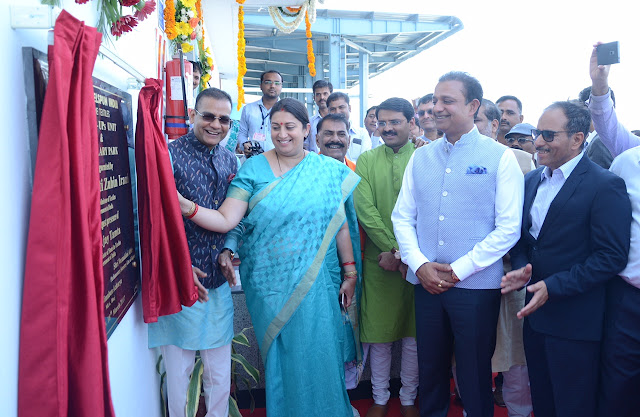 Textile Minister Smt Smriti Irani and Welspun Group Chairman Mr BK Goenka at the inauguration of Advanced Textile Facility of Welspun in Anjar