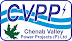 Engineer Officer vacancy in Chenab Valley Power Project