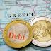 Η μεγάλη απάτη: Το ελληνικό δημόσιο χρέος αυξήθηκε 30 δισ. ευρώ μέσα σε ένα χρόνο!