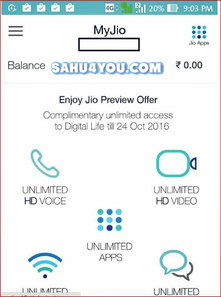 "Reliance Jio 4G ""You Have Exhausted Your Account Balance / Credit Limit"" Problem Solution In Hindi"