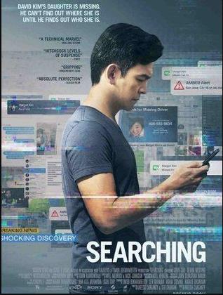 مراجعة فيلم Searching 2018 بدون حرق