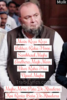song-quotes-2018-khudara-for-pinterest-mulk-vishal-dadlani-rishi-kapoor-taapsee-pannu