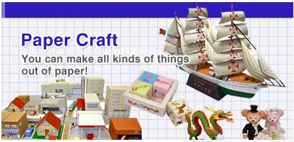 waldorf in dreamland craft canon creative park paper craft. Black Bedroom Furniture Sets. Home Design Ideas