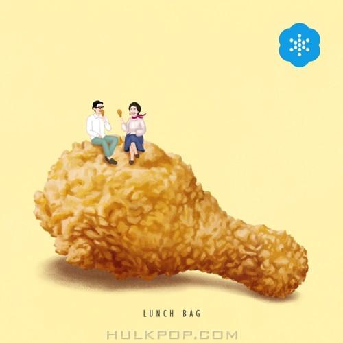 LUNCH BAG – 치킨은 살 안쪄요 살은 내가 쪄요 – Single