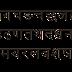 Hindi as Rajbhasha  (हिंदी राजभाषा के रूप में)