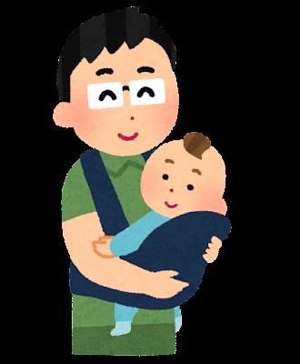 赤ちゃんを抱っこしているお父さんのイラスト