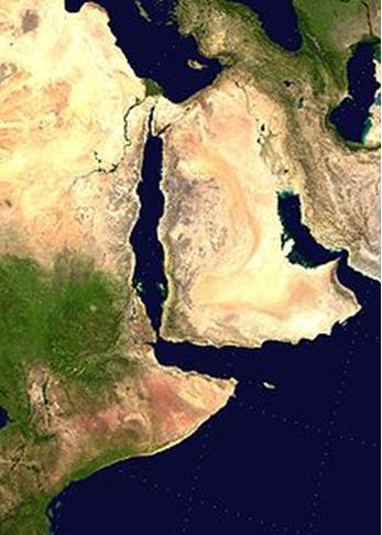 MOORISH AMERICAN MOSLEM: THE LOST TRIBE OF SABAS (SHABAZZ