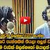 Dilshan begin a new job left side cricket super job look HANDLE - (Video)