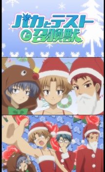 Baka to Test to Shoukanjuu: Christmas Special