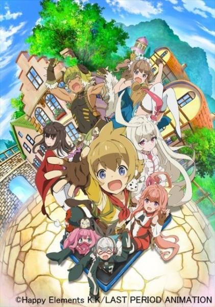 Last Period: Owarinaki Rasen no Monogatari ost full version