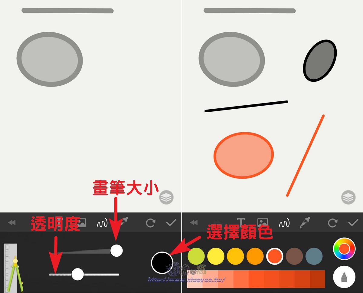 PaperColor 簡易型手機繪畫軟體