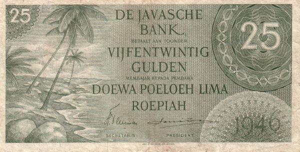 25 rupiah versi DJB 1946 depan