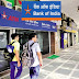 Bank of India Recruitment 2018 @ Across India - Apply Online