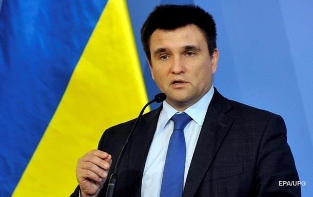Україна і Польща повинні спільно проводити ексгумацію - Клімкін
