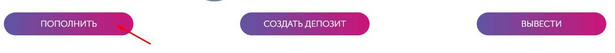 Регистрация в Bitfort 4