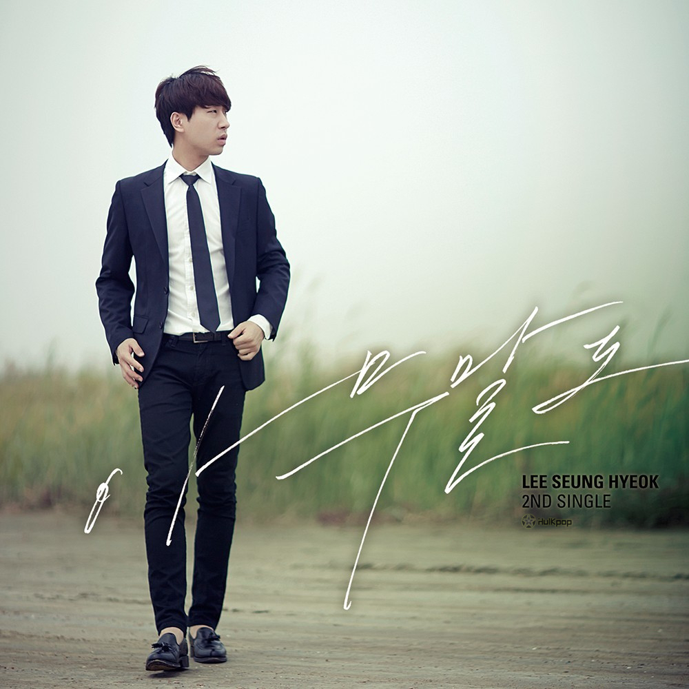 [Single] Lee Seung Hyeok – Say Anything