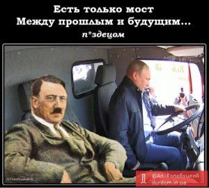 Украине обязана безотлогательно взорвать путинский мост в Крым — Washington Examiner