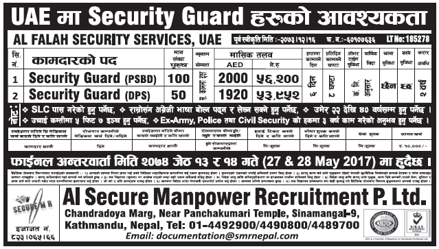 Jobs in UAE for Nepali, Salary Rs 56,200